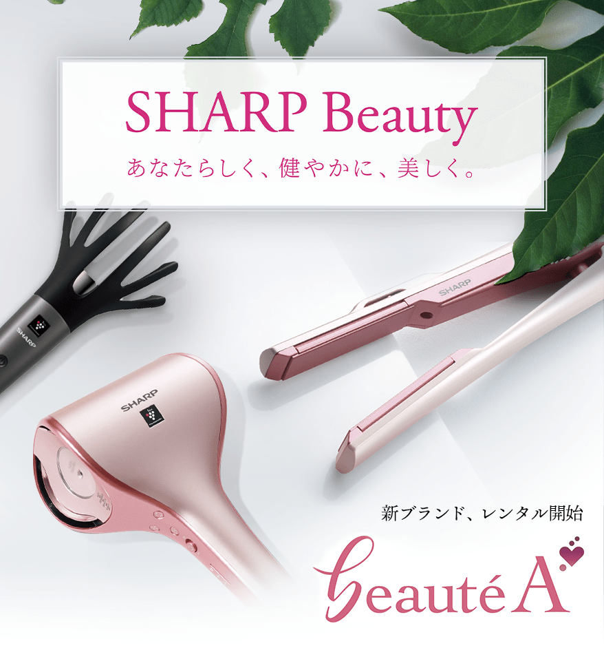 SHARP BEAUTY