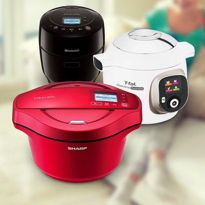 自動調理鍋・圧力鍋など最新家電をネットで簡単レンタル