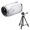 SONY ビデオカメラ HDR-CX680 ホワイト 三脚 EX-440 セット