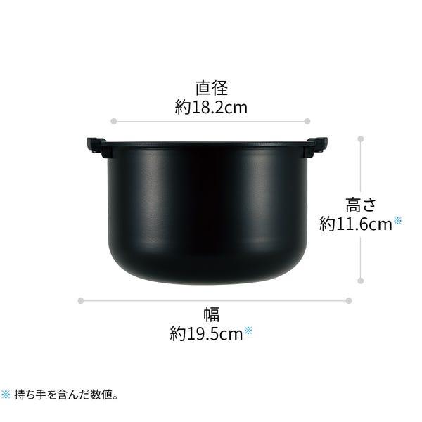 シャープ ヘルシオ ホットクック KN-HW10E ブラック コンパクトな1〜2人用、1.0Lタイプ