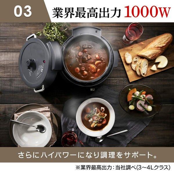 アイリスオーヤマ 電気圧力鍋 4.0L ブラック KPC-MA4-B