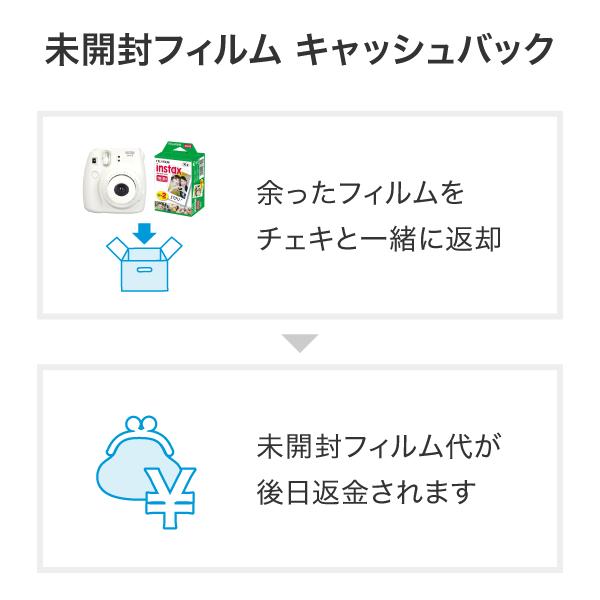 [販売] FUJIFILM チェキ用フィルム 20枚入