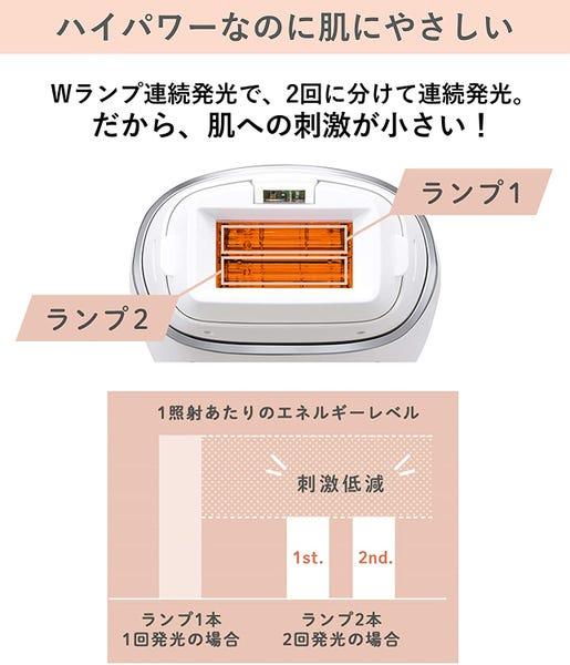 Panasonic 光美容器 光エステ(ボディ&フェイス用)ES-WP82 [シルバー]