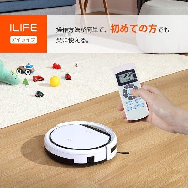 ILIFE V3s Pro ロボット掃除機