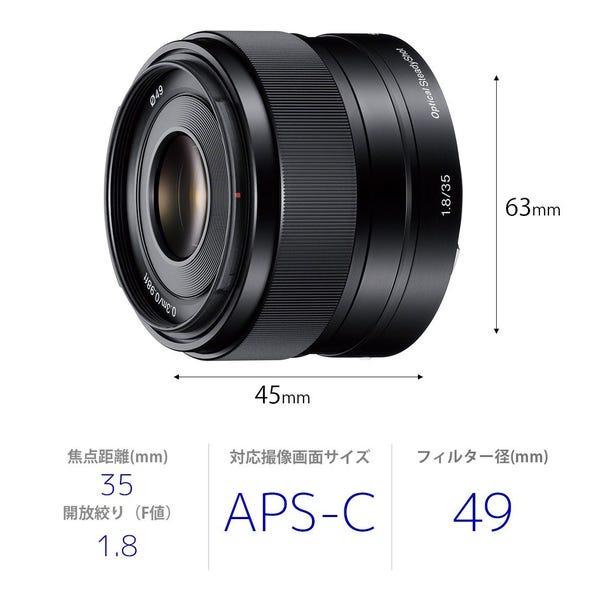 SONY α6000 単焦点レンズ SEL35F18 E 35mm F1.8 OSSセット ミラーレス一眼