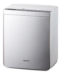 日立 アッとドライ ふとん乾燥機 HFK-VS2500-S プラチナ