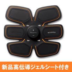 MTG SIXPAD(シックスパッド) Abs Fit(アブズフィット) TR-AM2015A-E ブラック