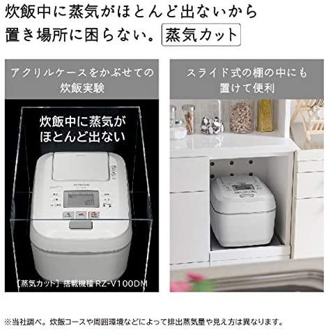 日立 圧力&スチームIH炊飯ジャー 5.5合炊き パールホワイト RZ-V100DM-W
