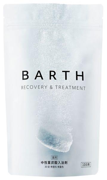 [販売] BARTH バース 薬用 中性重炭酸入浴剤 タブレット [30錠]