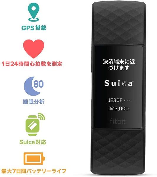 [新品] Fitbit フィットネスリストバンドCharge4 FB417BKBK-JP