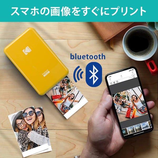 KODAK P210YE スマホ用インスタントフォトプリンター Bluetooth接続