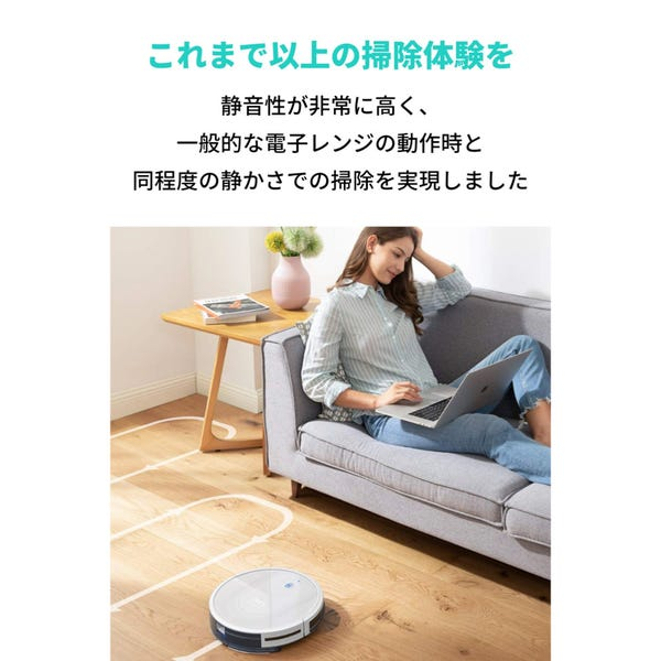 Eufy by Anker ロボット掃除機 RoboVac G10 Hybrid