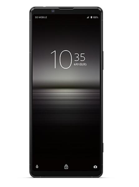 SONY スマートフォンXperia1Ⅱ ブラック XQ-AT42