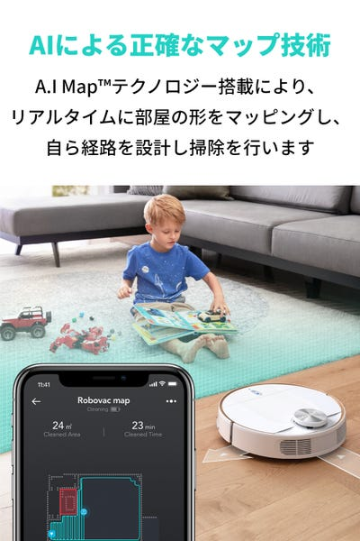 Eufy by Anker ロボット掃除機 RoboVac L70 Hybrid [Eufy (ユーフィ) サブスクプラン]