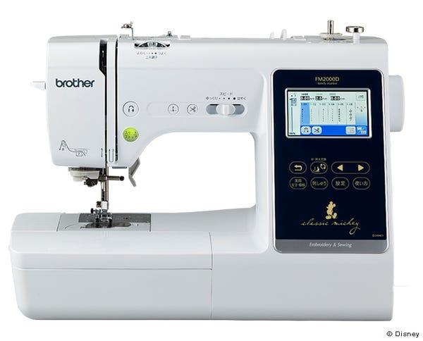 brother 刺繍機能付き ミシン Family Marker FM2000D