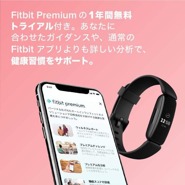 [新品] Fitbit Inspire2 フィットネストラッカー Black ブラック L/Sサイズ