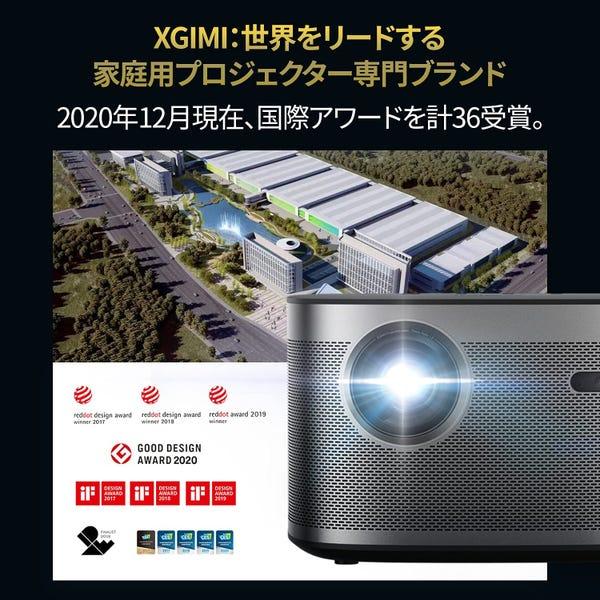 XGIMI Horizon