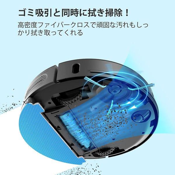 Neabot NoMo N2 ニーボット ロボット掃除機