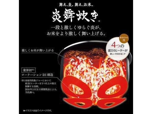 象印 圧力IH炊飯ジャー 濃墨ZOJIRUSHI炎舞炊き NW-PS10-BZ 5.5合炊き 0.09~1.0L