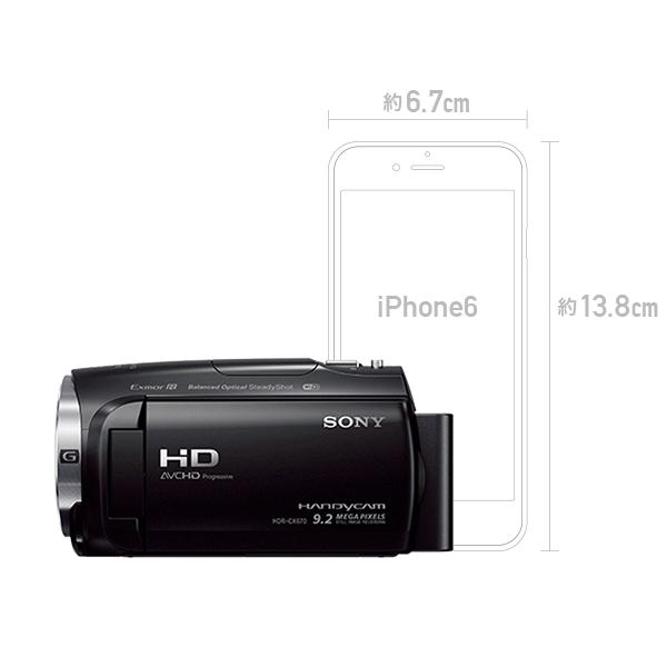 SONY ビデオカメラ HDR-CX670 & 三脚 EX-440 セット