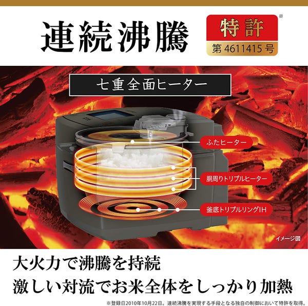 三菱電機 IH炊飯器 備長炭炭炊釜 5.5合 NJ-VVA10-W
