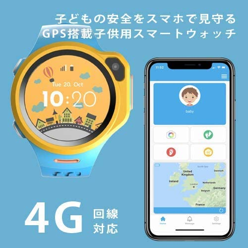 myFirst Fone R1 マイファーストフォン キッズ腕時計型見守りスマートフォン