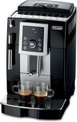 デロンギ マグニフィカS プラス コンパクト全自動コーヒーマシン ECAM23210BN