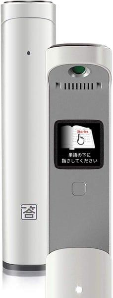 Yiida S1 スキャン式電子辞書 コンパクト ホワイト