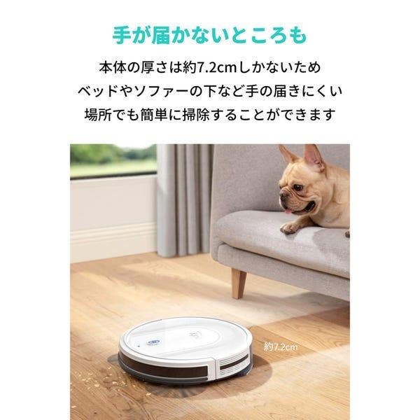 [新品] Eufy by Anker ロボット掃除機 RoboVac G10 Hybrid
