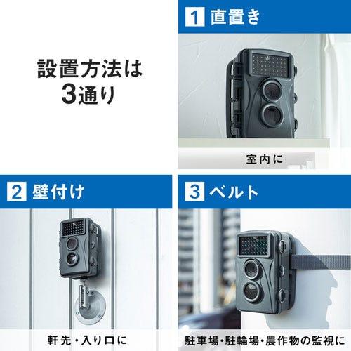 サンワサプライ 防犯カメラSANWA SUPPLY CMS-SC01GY