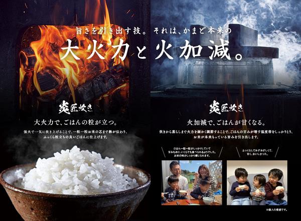 [新品]東芝 真空圧力IH 炊飯器 炎匠炊き RC-10VSP(K) [グランブラック] 5.5合 タイプ