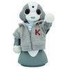 見守り支援ロボット Kibiro (キビロ)