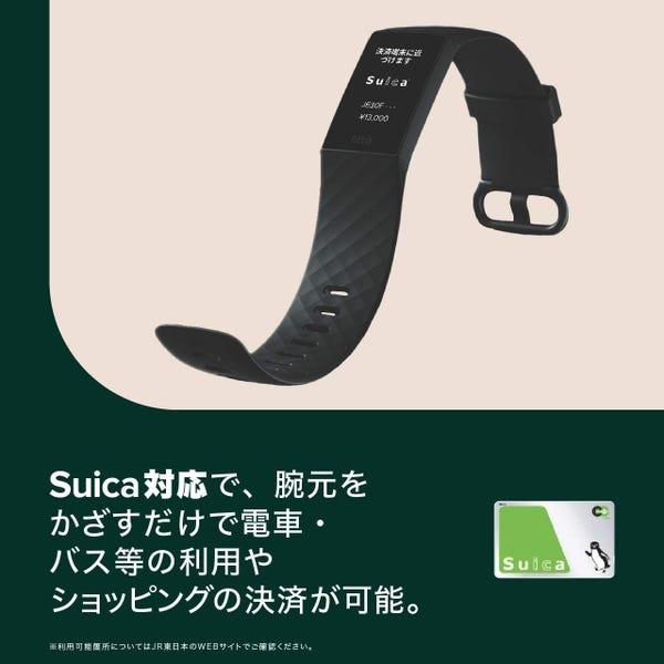 Fitbit フィットネスリストバンドCharge4 FB417BKBK-JP