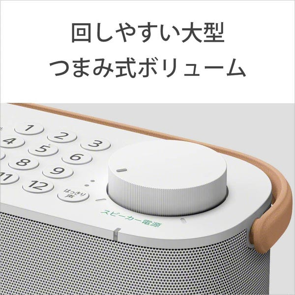 SONY お手元テレビスピーカー SRS-LSR200