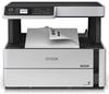 [エプソンインク使い放題プラン] エプソン デスクトップタイププリンター エコタンク搭載モデル PX-M270T (プリント・コピー・スキャン対応)