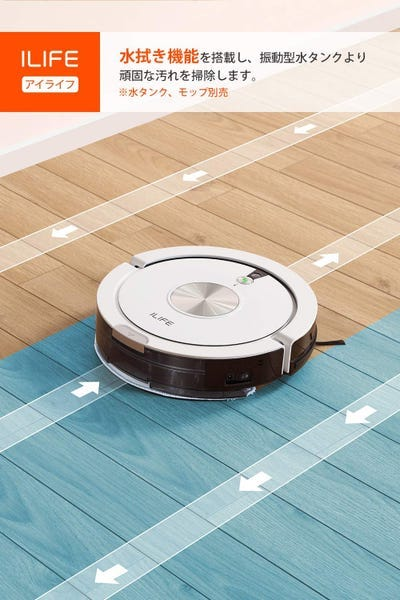 [新品] ILIFE A9 ロボット掃除機