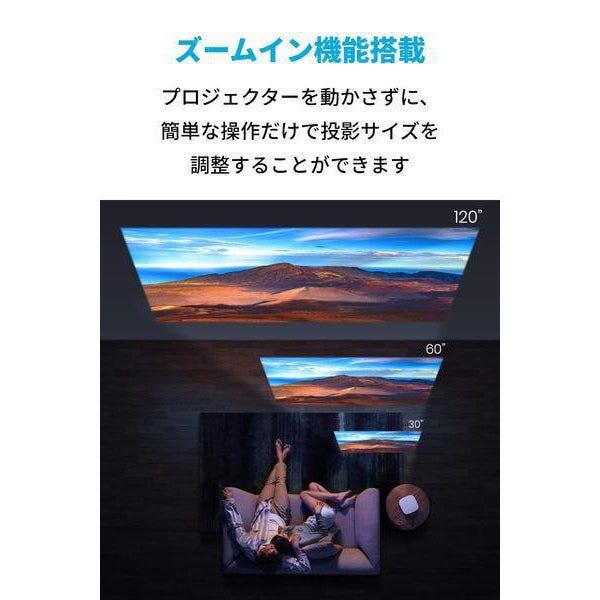[新品]Anker Nebula Solar ホームプロジェクター