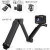GoPro HERO9 Black 初心者セット