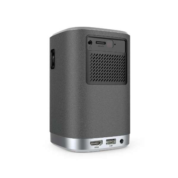 QUMI Z1V LEDモバイルプロジェクター