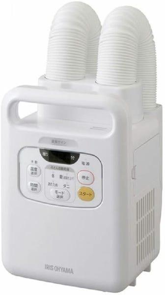 アイリスオーヤマ 布団乾燥機 ツインノズル  FK-W1