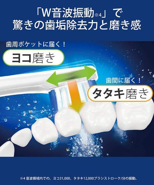 [新品] パナソニック 電動歯ブラシ ドルツ 黒 EW-DP33-K