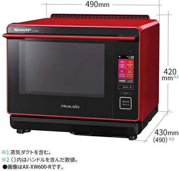 シャープ スチームオーブン ヘルシオ 30L 2段調理タイプ AX-XW600 レッド オーブン/グリル/レンジ