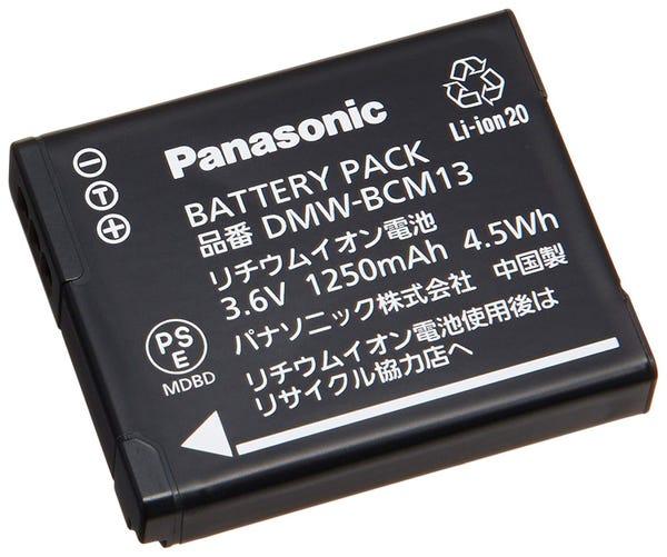 Panasonic 予備バッテリー DMW-BCM13