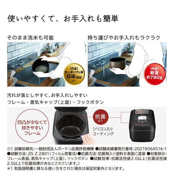 日立 炊飯器 ふっくら御膳 RZ-W100DM-K [フロストブラック] 1.0L(5.5合炊き)