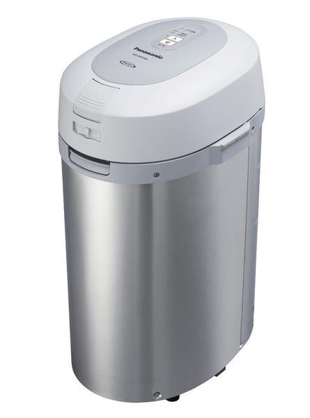 パナソニック 家庭用生ごみ処理機 温風乾燥式 リサイクラー MS-N53XD-S