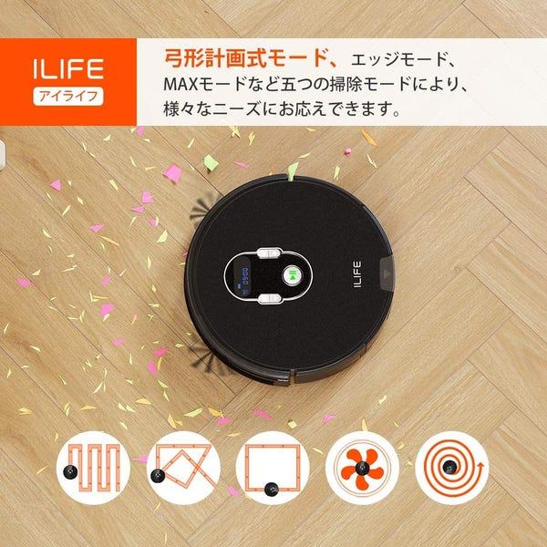 ILIFE A7 ロボット掃除機