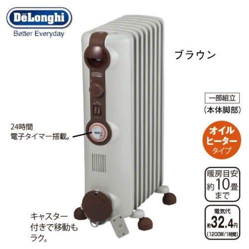 デロンギオイルヒーターJR0812-BR (ホワイト+ブラウン) 1200W 8~10畳 暖房