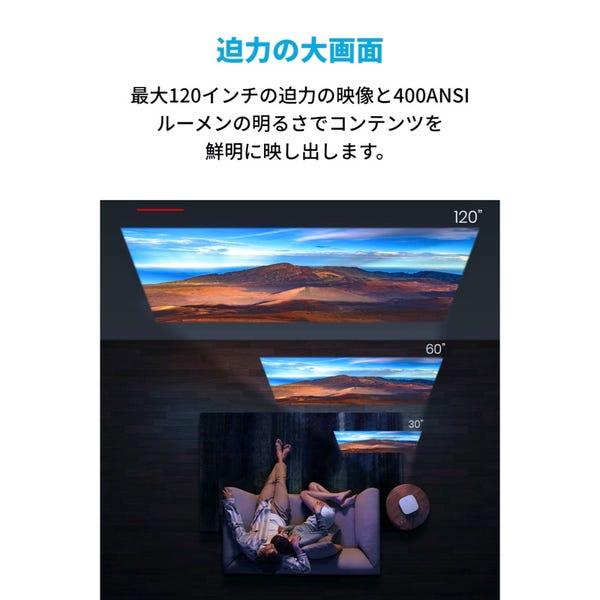 Anker Nebula Solar ホームプロジェクター(バッテリー非内蔵)