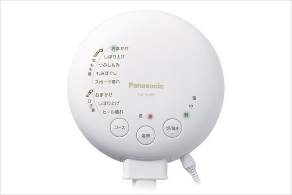 Panasonic パナソニック エアーマッサージャー レッグリフレ EW-RA99-P 温感機能搭載