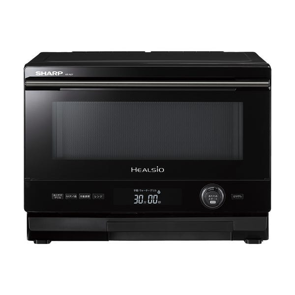 [新品] シャープ ウォーターオーブン ヘルシオ AX-AJ1 [ブラック] 22Lタイプ オーブン/グリル/レンジ
